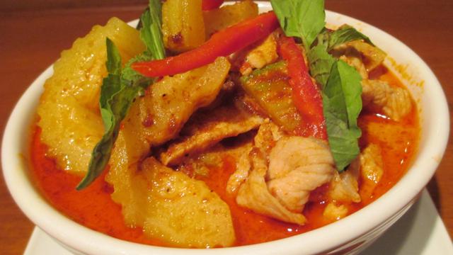 Super Thai Food photo