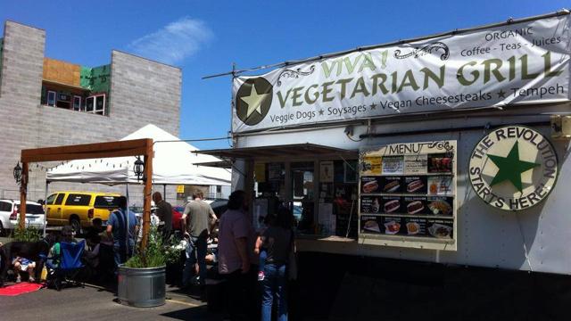 Viva! Vegetarian Grill photo